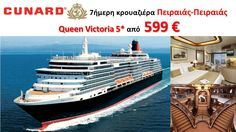Experience the grandeur of a Cunard Line cruise. This 175 year old cruise line offers an array of sailings. Learn about Cunard's ships, sailings, excursions and onboard experience plus find a Cunard deal. Queen Victoria Cruise Ship, Cunard Ships, Transatlantic Cruise, Travel Planner, Trip Planner, Athens, Hong Kong, Sailing, Tourism