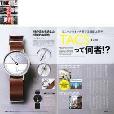 10月28日発売 TIMEGear VOL.19 P36~P37