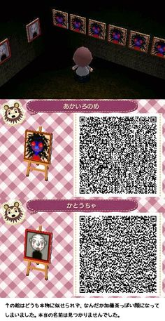 The best Animal Crossing: New Leaf blog on the web!