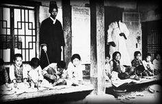 100년전 한국19