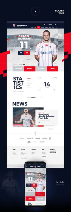 Official Football Site – Górnik Zabrze on Behance – My CMS