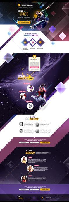 Dance studio - project. Landing page