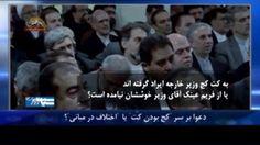 دعوا بر سر كج بدون كت يا اختلاف در مبانى گزارش خبرى – سيماى آزادى– 16 بهمن 1393 ================  سيماى آزادى- مقاومت -ايران – مجاهدين –MoJahedin-iran-simay-azadi-resistance