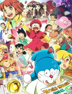Doraemon The Movie: Nobita And The Green Giant Legend Doraemon Wallpapers, Cute Cartoon Wallpapers, Movie Wallpapers, Doremon Cartoon, Cartoon Characters, Friends Wallpaper, The Time Machine, Old Anime, Kawaii Anime Girl