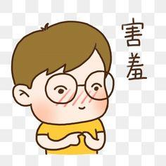 Man Clipart, Clipart Images, Boy Character, Character Design, 2000 Cartoons, Chibi Boy, Boy Illustration, Cartoon Boy, Wearing Glasses