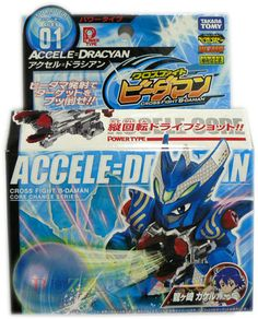 Free Shipping, Japan WBMA Battle Cross Fight B Daman CB01 STARTER ACCELE DRACYAN
