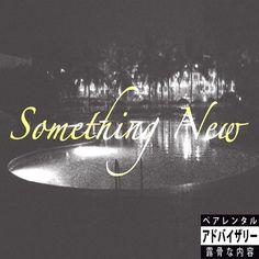 Something New (Prod. Vero) by Vero   Free Listening on SoundCloud