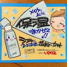 POP KAORIさん(@pop_kaori) • Instagram写真と動画 Chinese Typography, Retail Design, Pop Design, Yoko, Chinese Characters