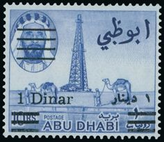 Abu Dhabi: 1964 5n.p. to 10r., 1966 5f. on 5n.p. to 1d. on 10r. and Trucial States 1961 5n.p. to 10r. sets, fine mint.