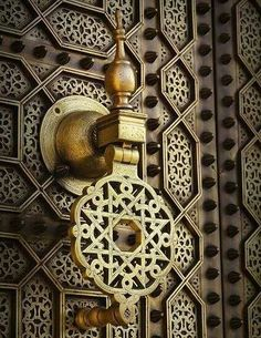 Islamic Art form Morocco