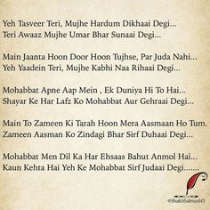 # Ruby yadav Shyari Quotes, Hurt Quotes, Badass Quotes, Mood Quotes, Quotes Images, Attitude Quotes, Life Quotes, First Love Quotes, Love Quotes Poetry