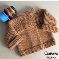 quickly a knit vest for the return – baby sweaters Baby Knitting Patterns, Knitting For Kids, Baby Patterns, Hand Knitting, Baby Vest, Baby Cardigan, Knit Vest, Diy Crochet, Crochet Baby