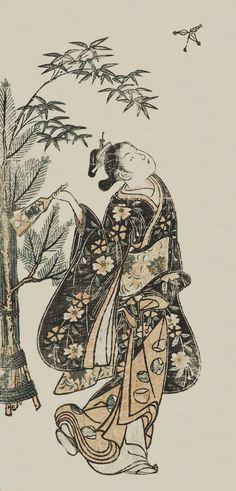 """""""Woman Playing Battledore and Shuttlecock at New Year"""". Ukiyo-e woodblock print. About 1740's, Japan, by artist Okumura Masanobu."""