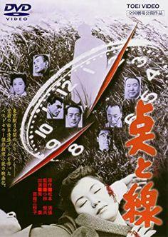 情死を装った完全犯罪を、北は札幌、南は博多まで推理の糸を広げ、東京駅4分間のカラクリを暴き、遂に真犯人を突き止める迫真の本格推理映画の傑作!