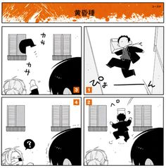 New 4koma by Kohske scanned from my copy of the third GANGSTA. Drama CD booklet. O Nic, u.