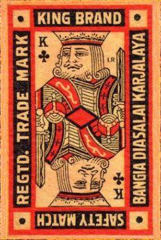 Arnon Reisman - A Phillumenist: Lovely rare Japanese labels (gallery Vintage Labels, Vintage Posters, Collage Illustration, Illustrations, Vintage Fireworks, Match Boxes, Matchbox Art, Vintage India, Antique Art
