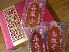 からすみ(烏魚子)買うならココがおすすめ!! | 台北ナビ