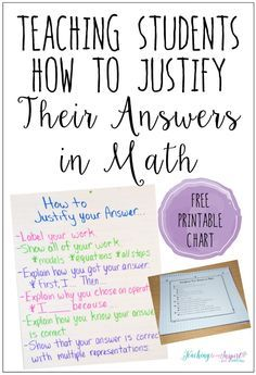 Teaching Students How to Justify Answers in Math Teaching students to justify their work in math doesn't have to be difficult. Read this post to learn how setting clear expectations and explicitly teaching students can make a huge difference. Student Teaching, Math Teacher, Math Classroom, Teacher Binder, Classroom Decor, Teaching Time, Teaching Spanish, Teacher Stuff, Teaching Ideas