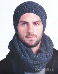 Схема спицами мужской шарф снуд и шапка