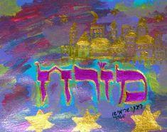 Mizrach מזרח  Praying East Print Jerusalem by rivkasari on Etsy, $55.00