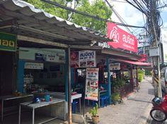 こんにちわ プーケット旅行センターです。今回はプーケットタウンにあるローカルラーメン店Somchit Hoki…