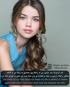 ئەو خەندەی لە سەر روخسارمە مانای ئەوە نییە کە ژیانم تەواوە بەلکو واتای رازیبون و بەز نرخاندنە بو ئەو شتانەی کە هەمە و خودا پێی بەخشیوم @huner.barzani #comment_tag_like #english_kurdistan #kurdistan #kurdish_arabic #english_kurdish #qoutes #lovequotes #rumi #rumikurdish #loveyourself #friends #boy #girl #lifequotes #lifestyle #book #instagram #tag #tagsforlikesapp #followforfollow #storytime #hawler #duhok #kerkuk #sulimanyah