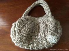 グラニーバッグを編もう。ふっくら模様がキュートで何個も編みたい編み図