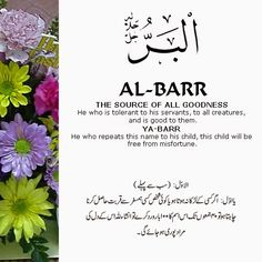 Al Asma Ul Husna 99 Names Of Allah God. The 99 Beautiful Names of Allah with Urdu and English Meanings. Allah God, Allah Islam, Islam Quran, Islam Muslim, Islamic Teachings, Islamic Prayer, Islamic Dua, Islamic Love Quotes, Islamic Inspirational Quotes