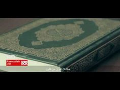 Quran & Science _ Who wrote the Quran??? - YouTube. #islam #feed #Popular #Everything #Gifts #Videos #Animals pets# #Architecture #Art #Cars #motorcycles #Celebrities #DIY #crafts #Design #Education #Film #music #books #Food #drink #Gardening #Geek #Hair #beauty #Health #fitness #History #Holidays #events #decor #Humor #Illustrations #posters #Kids #parenting #fashion #Outdoors #Photography #Products #Quotes #Science #nature #Sports #Tattoos #Technology #Travel #Weddings #Woman #fashion