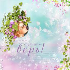 Breath of Spring by Lemur Designs   http://digital-scrapbook-art.com/shop/index.php?main_page=index=27_137
