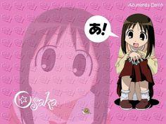 """あずまんが大王 (Azumanga Daioh): Osaka says, """"Ah!"""""""