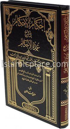 By: Taqiyudin Ibn Daqeeq Al-'Eid Publisher: Hardcover, 424 pages Alternate SKU: bok1635, 1635, 22216359, 9789957211493