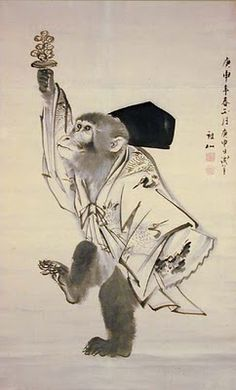 Monkey Performing the Sanbaso Dance. Japan, Edo Period 1800 ['First day of the Monkey Year']. Courtesy of Pacific Asia Museum Japanese Drawings, Japanese Prints, Japanese Monkey, Asian Monkey, Monkey Illustration, Asian Artwork, Oriental, Monkey Art, Year Of The Monkey