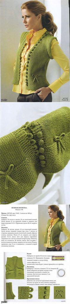 Зеленый жилет | Вязание спицами | Постила