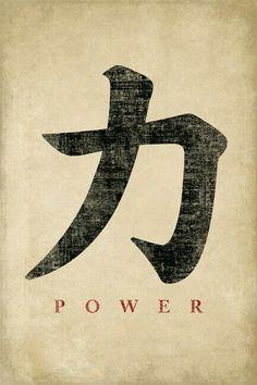 #chikara, #power