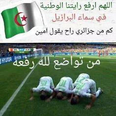 Allah-Akbar *__* La meilleure équipe du monde a été témoin
