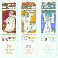 Prophets of Israel   History of Israel - Jewish History Stamps