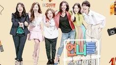 언니들의 슬램덩크 에피소드 16 Sister's Slam Dunk Episode 16 Eng Sub Korean Drama Full Video Korean Drama Online, Watch Korean Drama, Slam Dunk, Girlfriend Song, Super Junior Members, Choi Siwon, Rich Family, Episode Online, Leeteuk