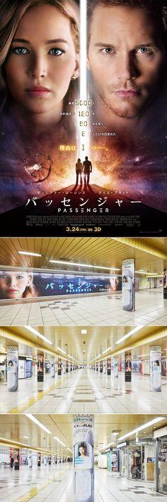 """ソニー・ピクチャーズ 映画「パッセンジャー」    Sony Pictures """"PASSENGERS"""""""