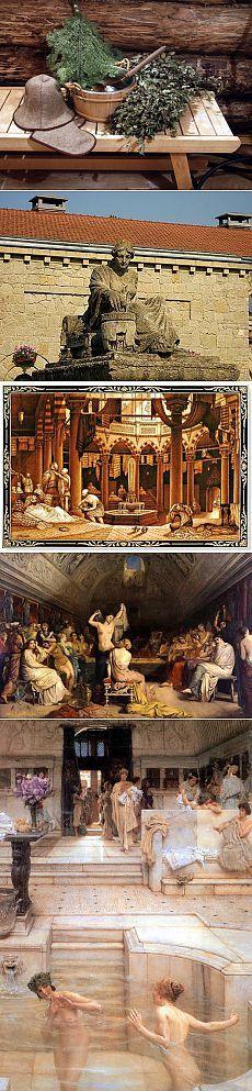 Из истории бани   ПРИСТАНЬ ОПТИМИСТОВ