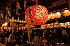 Toka ebisu shrine.(New Year holidays big festival).  Looking for more information aboout Fukuoka? Go Visit Meigetsudo. http://www.meigetsudo.co.jp/