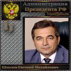 смирнов анатолий николаевич зеленоград