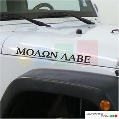 2x Molon Lave Decal sticker Compatible with Jeep Wrangler RUBICON Jk
