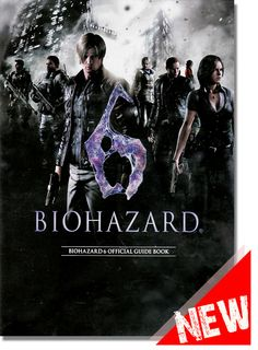 Biohazard (Resident Evil) 6 Official Guide Book