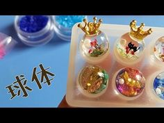 【UVレジン 100均】初めて球体を作ってみました!(ダイソーの新モールドを使って)【初心者】Resin Spherical accessories - YouTube