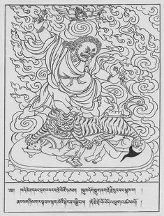 Padmasambhava - 8 Forms: Dorje Drolo (HimalayanArt) Buddha Kunst, Buddha Art, Dagger Drawing, Tibet Art, Tibetan Buddhism, Thangka Painting, Mandala, Woodblock Print, Deities