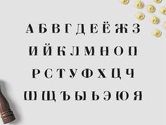 Pelmeshka free cyrillic font by Cyril Mikhailov #free #cyrillic #font