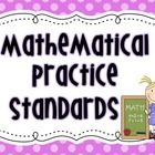 """These simple """"kid-friendly"""" posters include """"I can"""" statements for each of the Common Core Standards for Mathematical Practice. There are 8."""