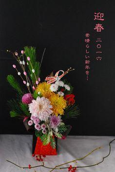 どうぞ素晴らしい新年をお迎えくださいませ お客様へお作りした2016年お正月装花 東京目黒不動前フラワースタジオフローラフローラ : FLORAFLORA*precious flowers*ウェディングブーケ会場装花&フラワースクール*