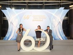 4th October 2016 – Hong Kong Baptist University 60th Anniversary Gala Dinner | Teaching and Learning Enhancement and Research Group
